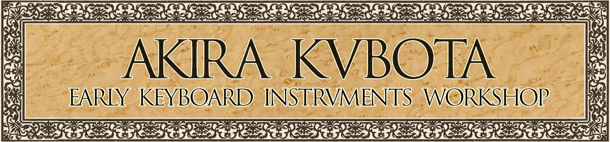 AKIRA KUBOTA Early Keyboard Instruments Workshop